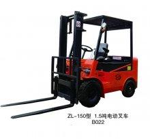 ZL-150型1.5吨电动叉