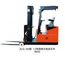 ZLQ-100型1.0吨前移式