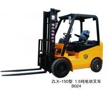 临沂电动叉车--ZLX-15
